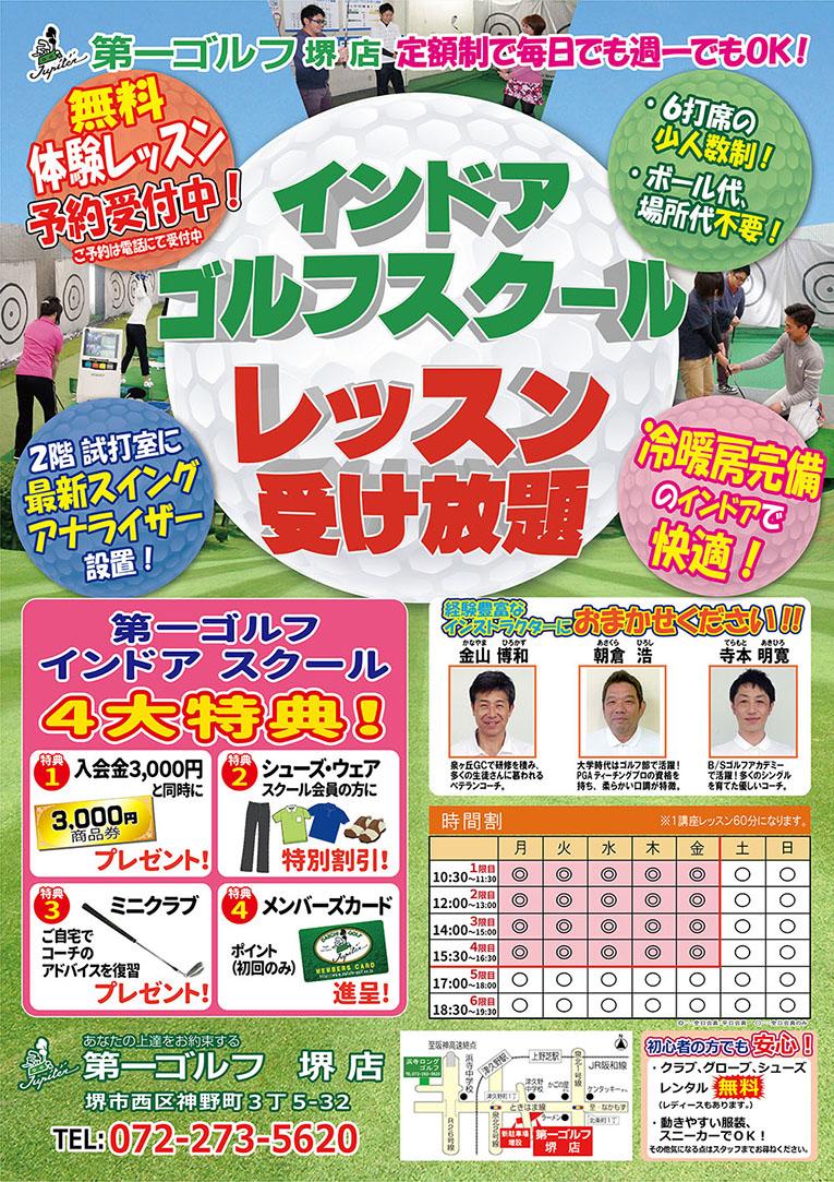 2003sakai_HP-omote.jpg